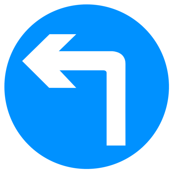 Vehicular traffic must turn ahead in the direction indicated by the arrow sign
