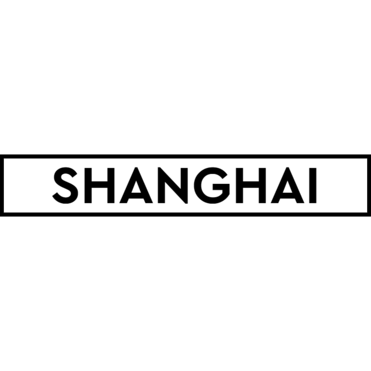 Shanghai - white sign