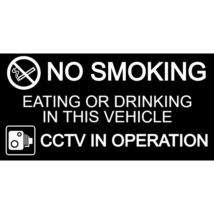 No smoking, eating, drinking - black sticker