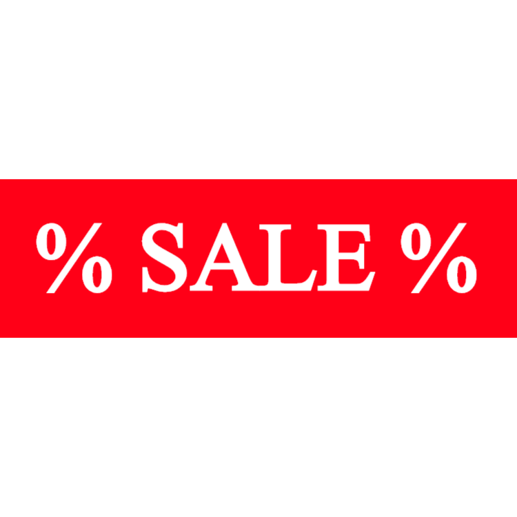 Red sale landscape sign