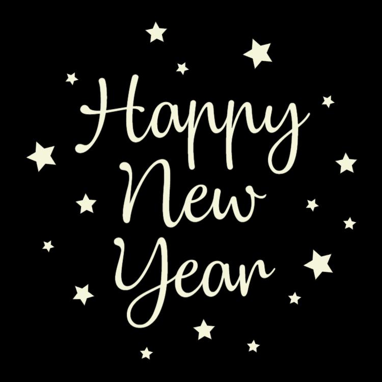 Happy New Year - sticker