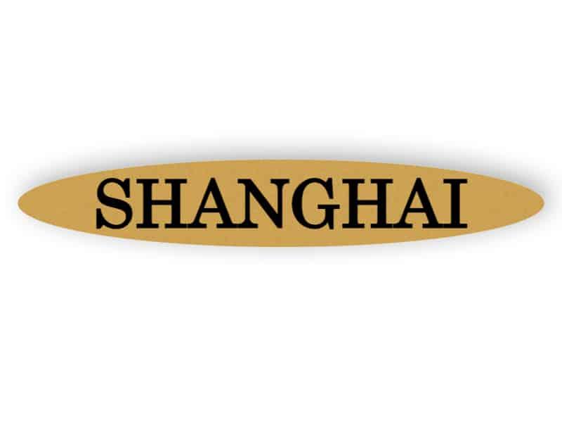 Shanghai - gold sign