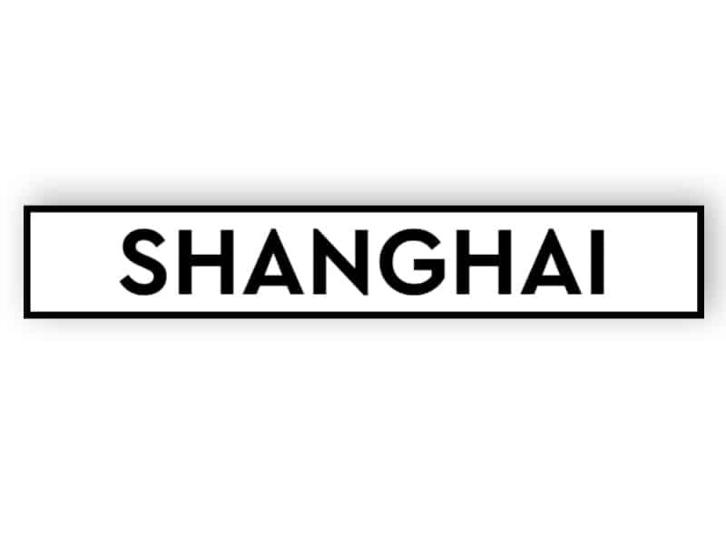 Shanghai - white sign